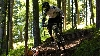 Borovets Mountain Bike Park Снимка 5